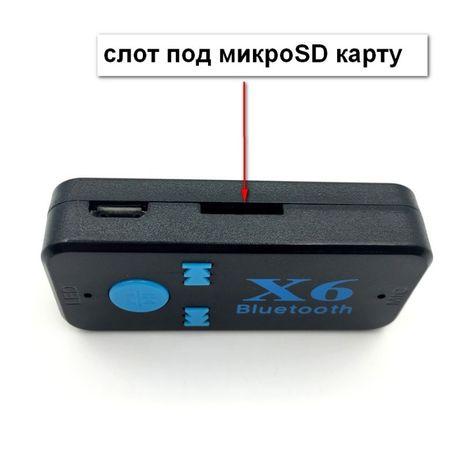 Bluetooth AUX приемник+MP3 ПЛЕЕР SD, гарнитура, беспроводные наушники Кривой Рог - изображение 3