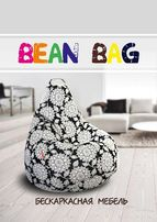 Кресло- мешок, мяч, лежак, груша, Бескаркасная мебель. ОТ 1650 рублей