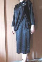 Выходное женское платье