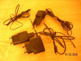 Sprzedam ładowarki nowe i używane do telefonów komórkowych