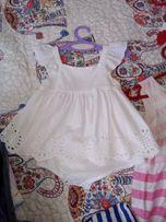 Комплект платьев