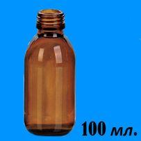 Флакон 100 мл, (Коричневый) стекло