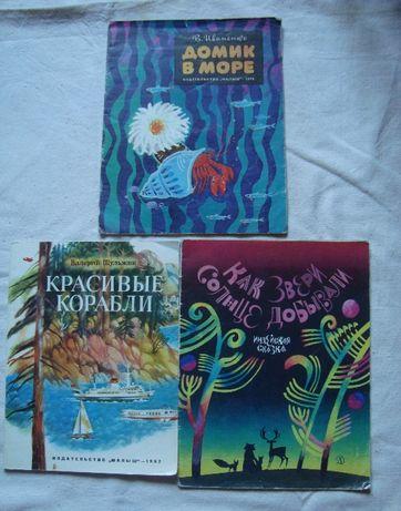 Библиотечка детских книг Львов - изображение 7