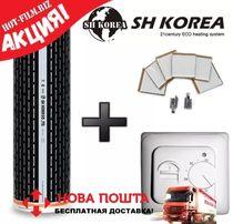 .Электрический теплый пол Инфракрасная греющая пленка Отопление Корея