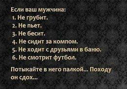 Вещи - СССР