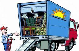 Грузоперевозки, переезды, квартирные, офисные, услуги опытных грузчико