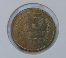 stara moneta - 15 kopiejek 1968 CCCP - stan UNC -