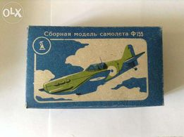 Сборная модель самолета Д-520.