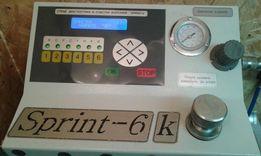 Чистка/Проверка бензиновых форсунокот 500гр.БЕРЕЗНЯКИ.