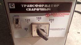 Сварочный аппарат (Электромаш Тирасполь)