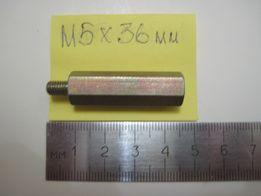 Продам стойки для монтажа печатных плат (сталь) м5-36мм