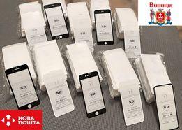 Защитное 3D/4D/5D/6D/9D/10D стекло для iphone 6/7/8/6+/7+/8+ X