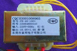 Трансформатор для акустики Sven и др., 10Vx1.0A. model: fb-48-1001.