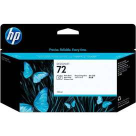 Fast cash for both new and expired printer cartridges