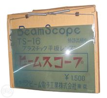 Beamscope TS16 TV screen magnifier