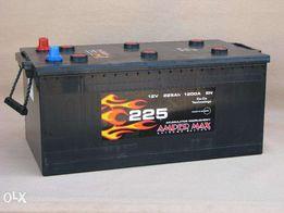 Akumulator Ciężarowy 12V 225AH 1200A WROCŁAW
