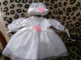 Sukienka plaszczyk I Czapeczka do chrztu