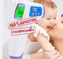 Градусник термометрБесконтактный инфракрасныйПирометр дляДетей Chicco
