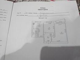 Продам 2-комнатную квартиру в Купянске или поменяю на Киев