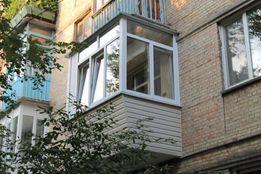 Ремонт балкона в сталинке, обшивка, утепление, остекление, вынос