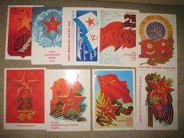 Открытки СССР подписаные