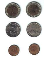 Продам или обменяю советские юбилейные рубли и монеты ГКЧП