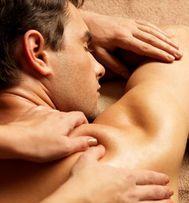 Послуги масажу, за доступну ціну