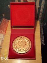 Медаль свадебная советского образца(порошковая медь).