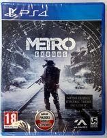 Metro Exodus PL PS4/Playstation 4