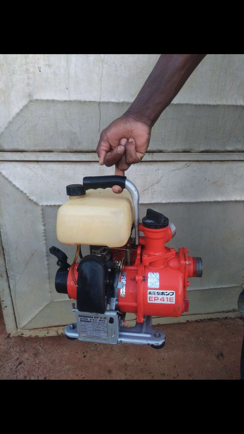 Japanise Portable water pump 0