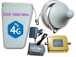 Усилитель мобильной связи 1800/4G в офисе и квартире!