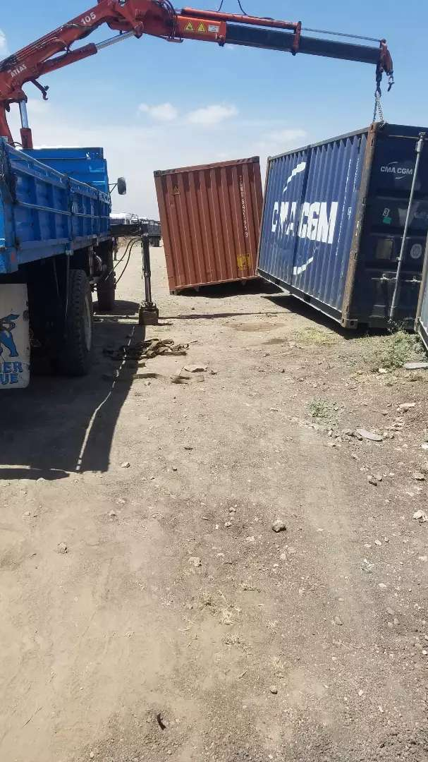 containers muce 0