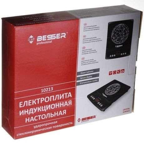 Новая электроплита индукционная 2000 Вт Besser 10213 плита печь плитка Харьков - изображение 2