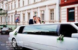 Прокат ЛИМУЗИНОВ в Одессе, аренда авто на свадьбу БЕЗ ПОСРЕДНИКОВ