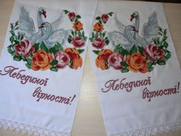 Свадебный рушник, вышивка бисероми