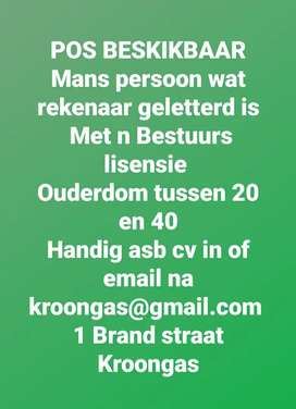 Vacancy available