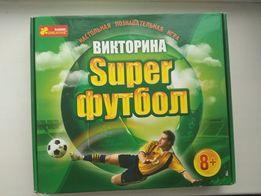 Викторина Super футбол 8+ | Настольная игра