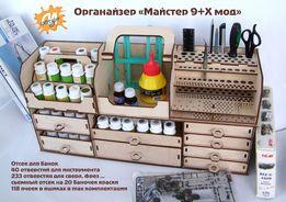 Органайзер для моделиста, бокс, кейс для модельной химии и инструмента