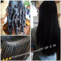 Микрокапсульное наращивание волос в Харькове