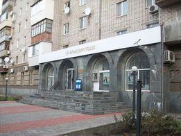 Аренда г. Запорожье ул. Александровская (Дзержинского), 54