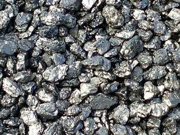 Уголь! Большой Ассортимент товара!