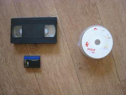 Перезапись с видеокасет на диск