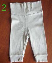 Spodnie / leginsy H&M roz. 62 (P50