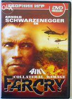 ДВД-диски с играми для ПК