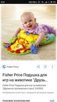 Продам подушечку для малыша