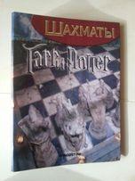 Шахматы Гарри Поттер журнал-коллекция