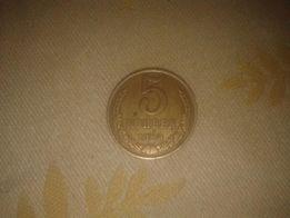 Монеты СССР - 5 копеек 1989 года