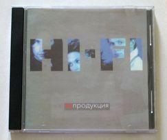 Аудио диск Hi-Fi – reпродукция