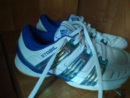 Buty Adidas STABIL Biale