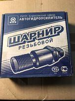 Втулка резьбовая 2401,2410,31029,3110 комплект производитель г.Борисов